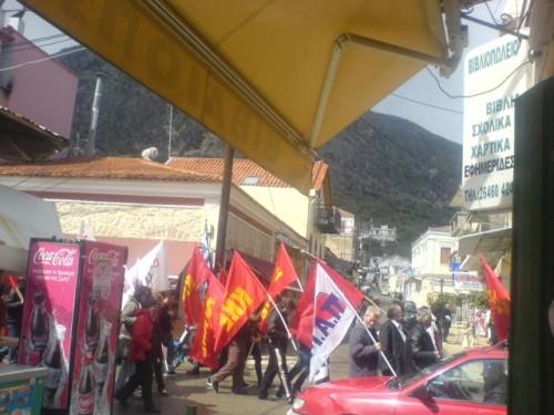 Από τη χθεσινή κινητοποίηση στον Αστακό (Πηγή: http://astakos.wordpress.com/)